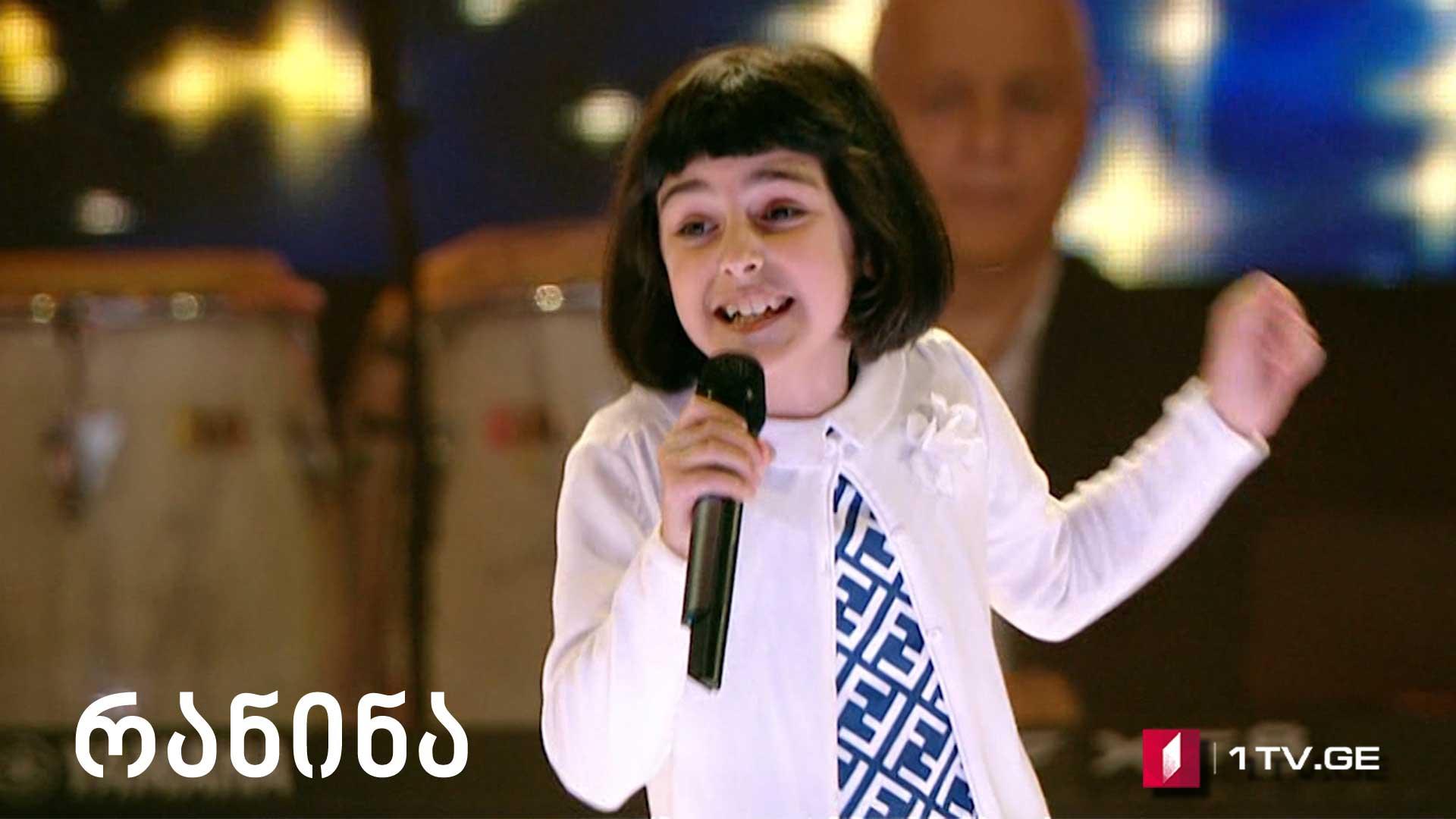 Anastasia Garsevanishvili