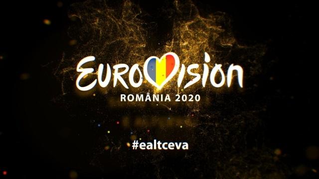 Romania 2020 Selection
