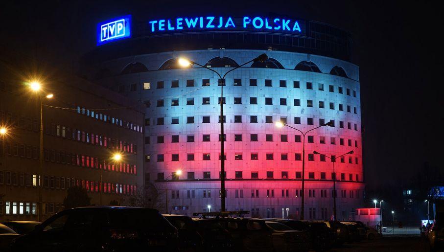TVP Building