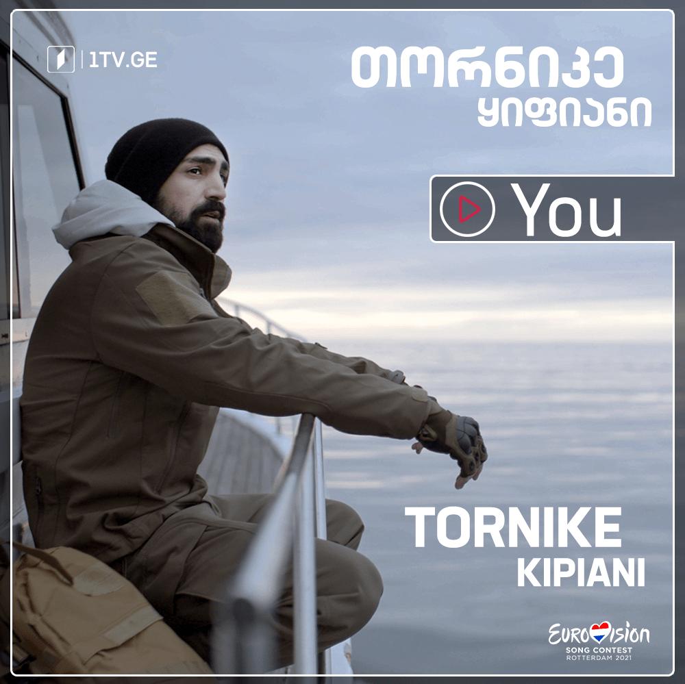 TORNIKE-ENG-GE